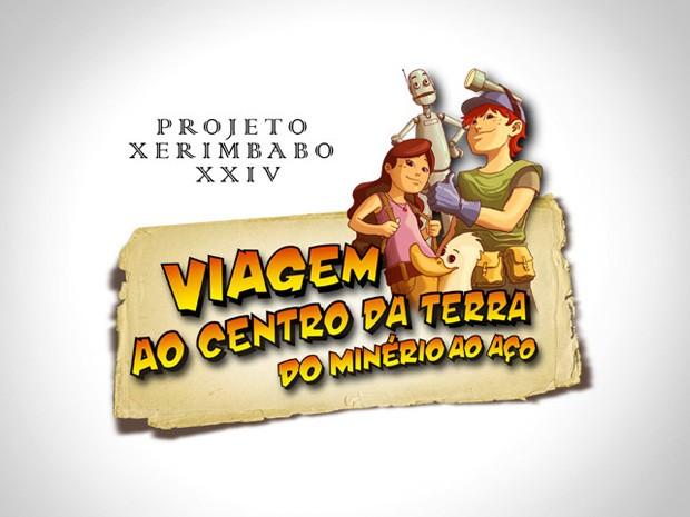 Usiminas - Logomarca
